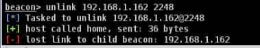 图62 Unlink beacon through assign process