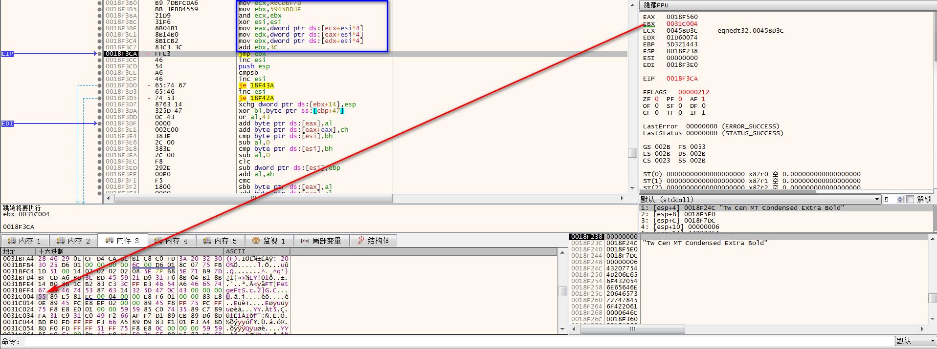 图片22 shellcode